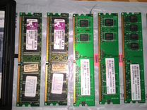DDR PC-3200- 2х512Mb, DDR2 PC2-6400- 2х1Гб,2х256Mb