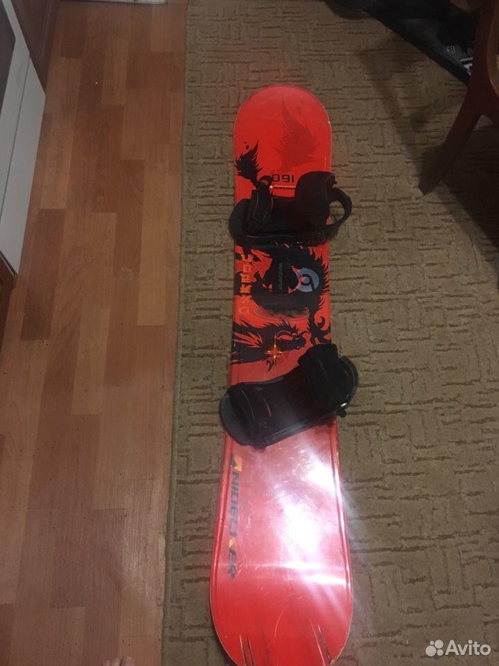 Сноуборд с креплениями  89133655670 купить 1