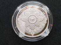 25 рублей 2016 год Алмазный фонд Орден,серебро