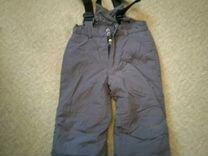 Осенние брюки