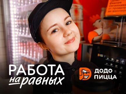 Работа для девушек ногинск без опыта работа в москве 18 лет девушке