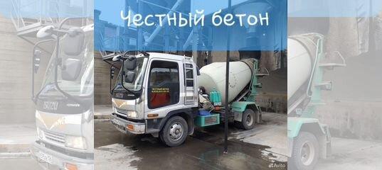 Купить бетон в кисловодске с доставкой купить алмазный диск для болгарки по бетону 180