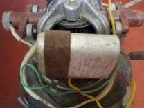 Электро двигатель ди 220V 600W