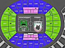 Билеты Краснодар-Рубин.107,219,102 сектора