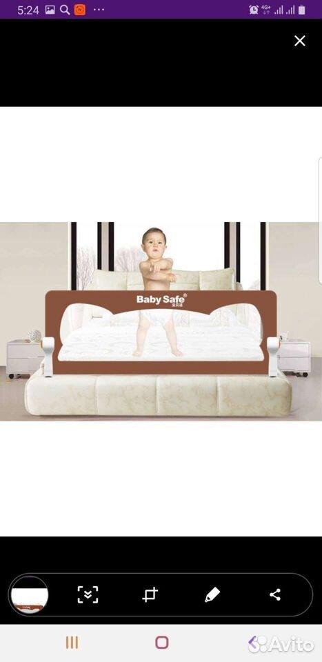 Бортик детский к кровати  89621660006 купить 2