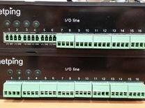 UniPing Server solution
