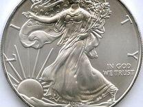 1 Доллар Шагающая Свобода(Американский орел) Сереб