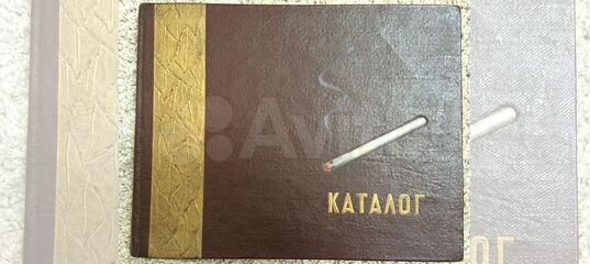 Каталог табачных изделий 1957 года в ссср оптом сигареты в казани