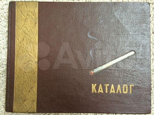 Базы табачных изделий купить корону сигареты оптом в москве дешево с доставкой