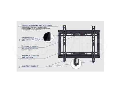 Кронштейн для телевизоров настенный kromax ideal-5
