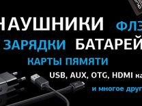 USB дата-кабель для lightning (3 м) в техпаке бел