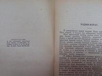 Старинные книги С 1891года до 1928год