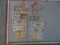 Продам керенки, 50 коп. 15 года (старинные банкнот — Коллекционирование в Нижнем Новгороде