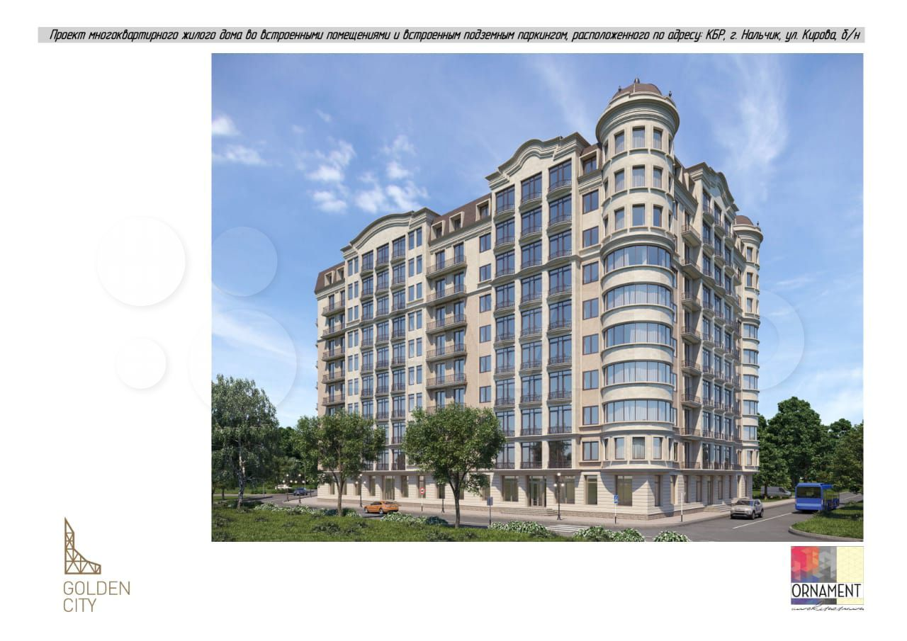 2-к квартира, 66 м², 3/10 эт.  89280833111 купить 5
