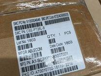 Рельсы Supermicro SC742 CSE-PT26