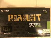 Nvidia gtx 1050 ti 4 gb — Товары для компьютера в Волгограде