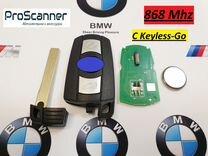 Ключ зажигания 868 MHz BMW c Keyless-Go