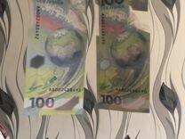 Олимпийские деньги — Коллекционирование в Нижнем Новгороде