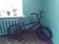 BMX Eastern