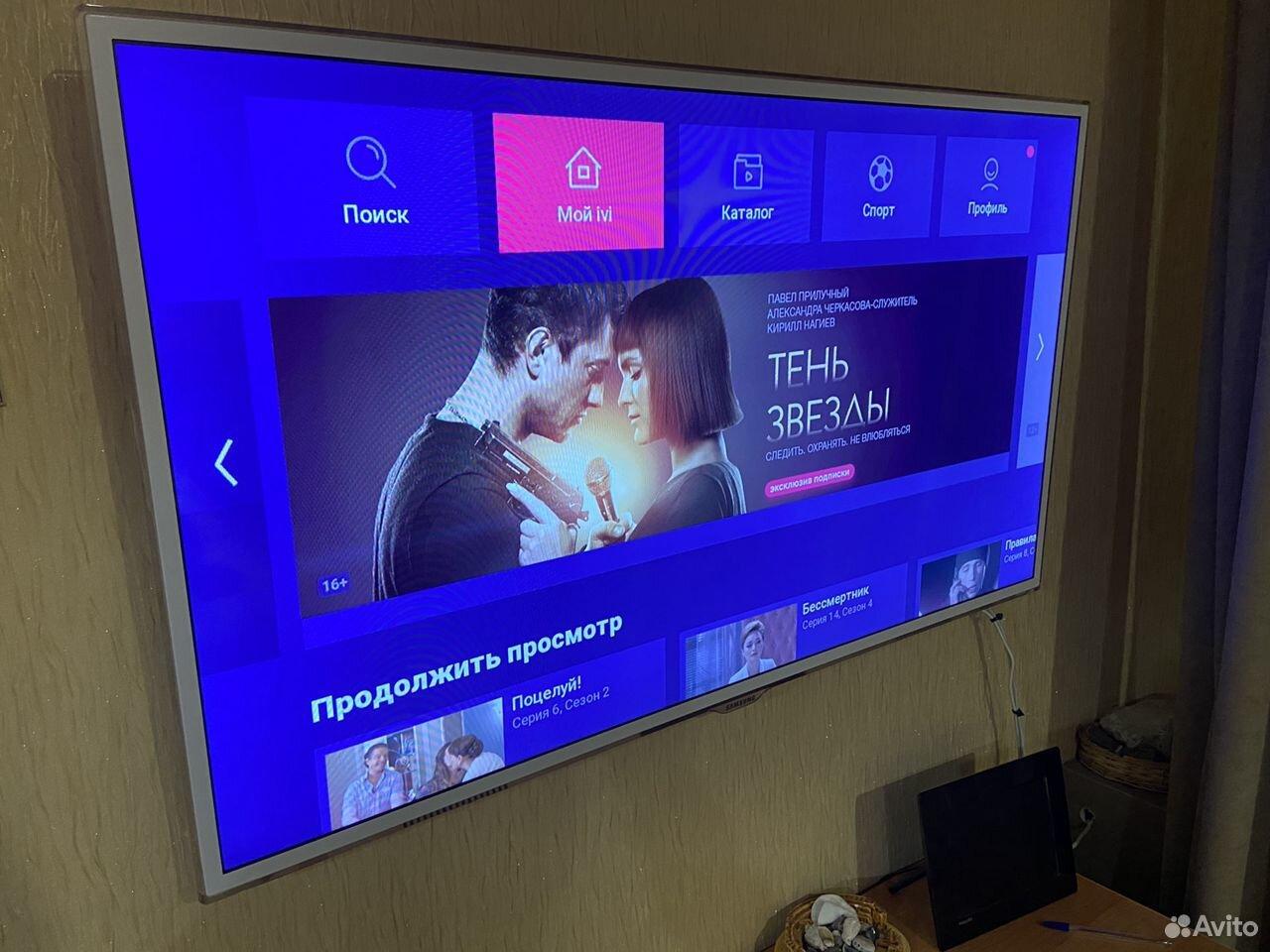 Samsung LED 46(116см) Smart Tv 3D  89085533314 купить 3