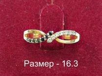 Кольцо золото 585 пробы № 034993