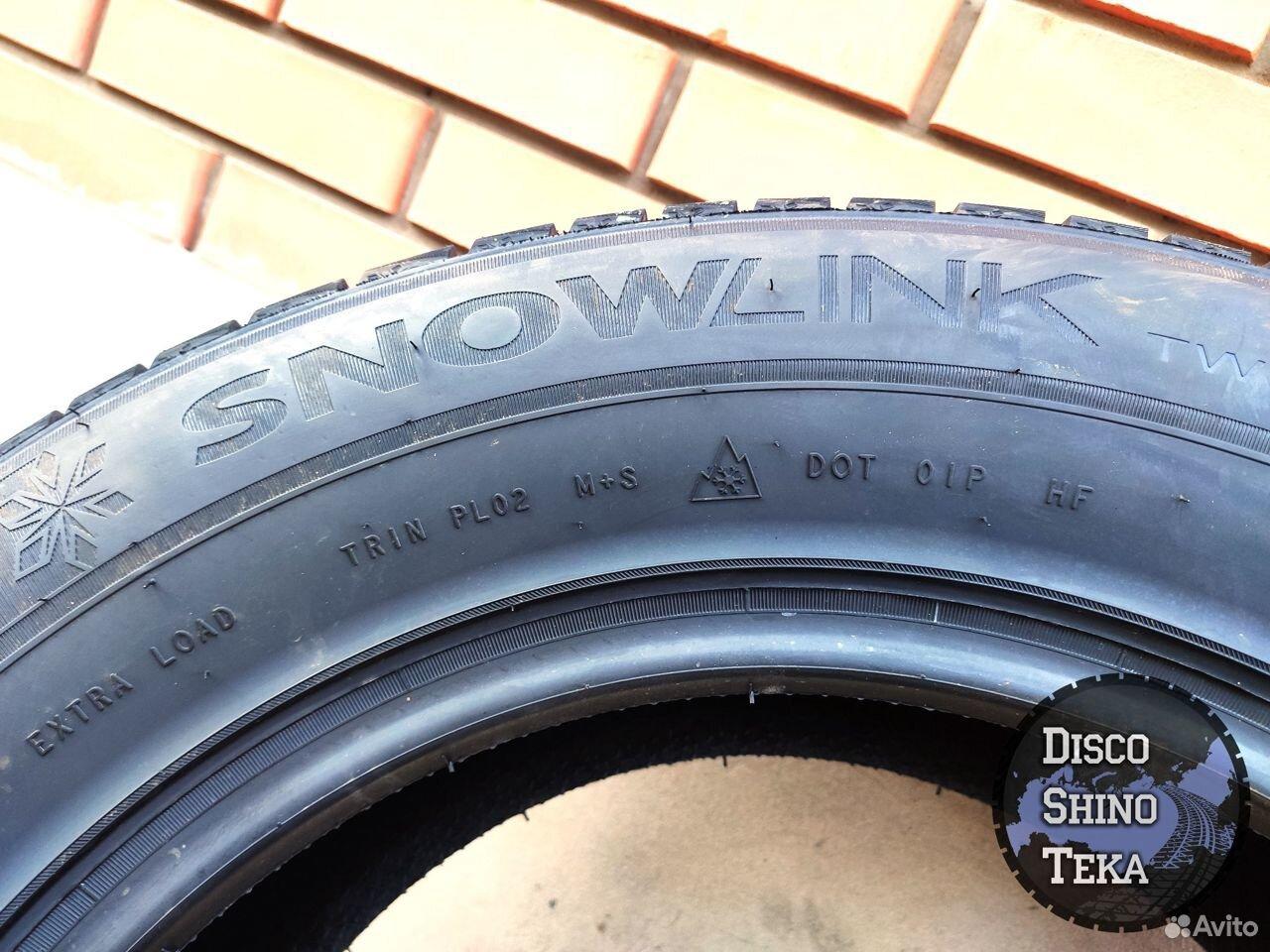 Новая Зима 225-55-18 Triangle PL02  89021679001 купить 4