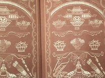 Книга Джангар, художник Фаворский