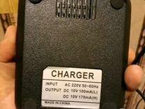 Оригинальное зарядное устройство для раций kenwood