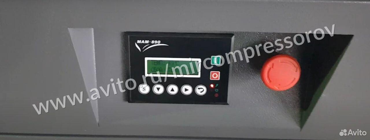Винтовой компрессор 5.5 кВт  89507267217 купить 2