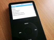Плеер iPod сlassic 30 gb