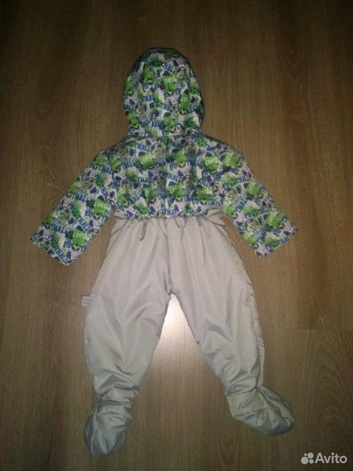 Комбинезон детский даримир для мальчика  89101714197 купить 3