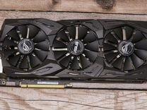 Asus GeForce GTX 1070 8 Gb Strix - Gaming