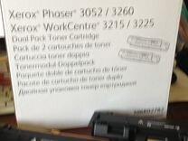 Двойная упаковка тонер-картриджей xerox 106R02782