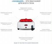 Кандадзя массажер бу эльдорадо вакуумный упаковщик для дома