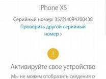 iPhone XS 64gb Silver новый