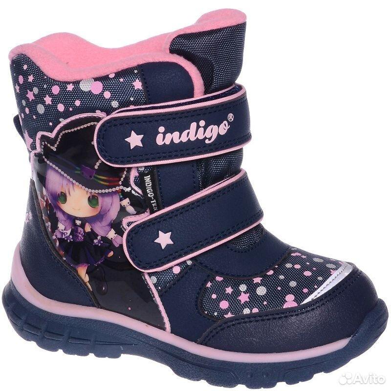 Новые зимние ботинки(мембрана)  89177128506 купить 1