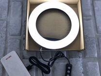 Кольцевая лампа Beauty Light 21 см новая