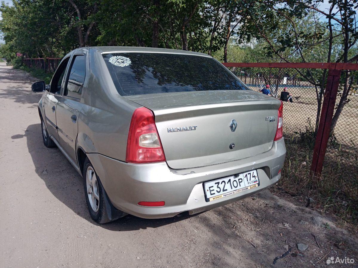Авто в аренду  89634630923 купить 4