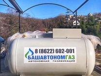 Автономная газификация мобильный газгольдер