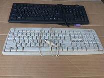 Клавиатуры для пк