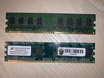 Оперативная память по 1 gb
