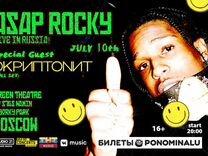 Билет asap Rocky 10 июля (партер)