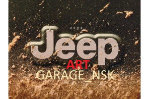 Jeep_ArtGarage_NSK